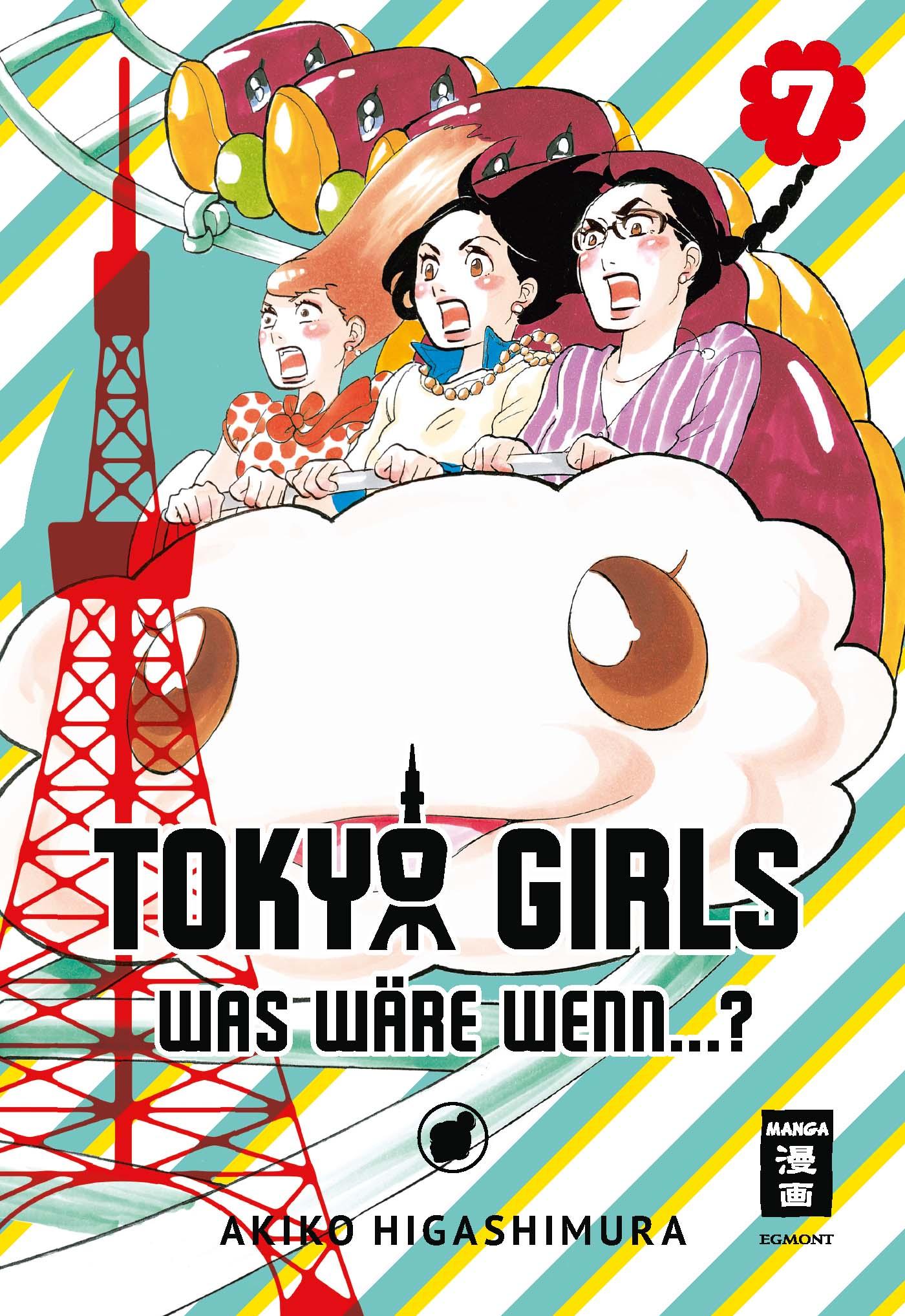 Tokyo Girls 07: Was wäre wenn...?